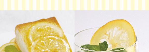 コンポートレモン